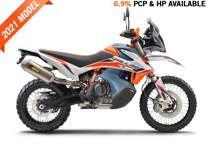 890 Adventure R Rally 2021